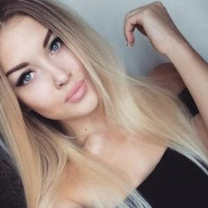 blondeslet-amber